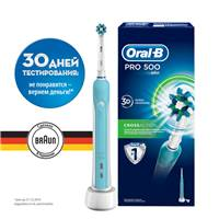 з/щет Braun Professional Care 500/D16513 CROSSACTION